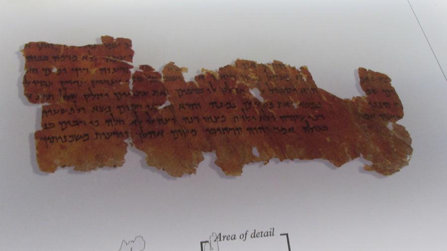 Dead Sea Scrolls (129)
